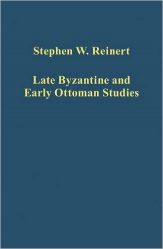 Late Byzantine and Early Ottoman Studies